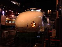 Shinkansen 200 type-222 35 at the Railway Museum.jpg
