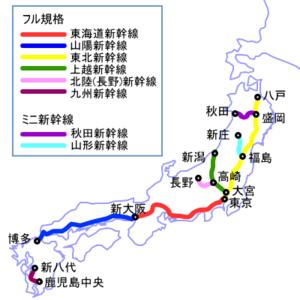 已開業的新幹線和迷你新幹線路線圖