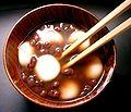 Shiruko(Zenzai)6.jpg