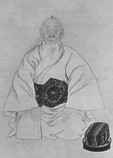 Sanshikan of Ryukyu; aristocrat of Ryukyu Kingdom
