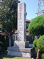Shokenji, in Toyokawa, Aichi (2015-10-18) 03.JPG