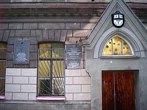 Dmitri Shostakovich - Birthplace of Shostakovich (now School No. 267). Commemorative plaque at left