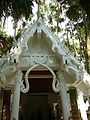 Shrine-island Wat Kham Chanot.JPG
