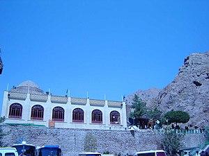 Shahrbanu - Shrine of Shahrbānū (A.S.) in Tehran, Iran