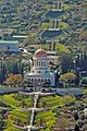 Shrine of the Báb - Haifa.jpg
