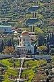 Shrine of the Báb - Haifa.jpg