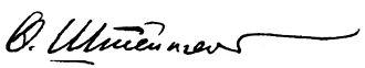 Teodor Shteingel - signature in Cyrillic, cursive