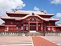 Shuri Castle 20120606.jpg