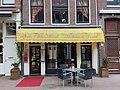 Sichuanfood-amsterdam.jpg