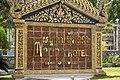 Sihanoukville, hotel Marina.jpg