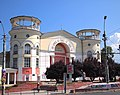 Simferopol cinema3.jpg