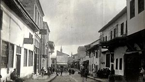 Sivas - Former Sivas (1927)