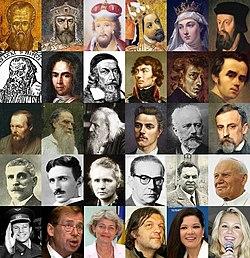 Slavs mosaic.jpg