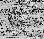 Snron. Gof of Tibetan lunar mansion.jpg