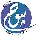 Soch Welfare Society.jpg
