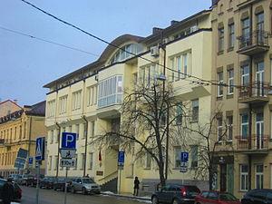 Ministry of Social Security and Labour (Lithuania) - Image: Socialinės apsaugos ir darbo ministerija, Vilnius