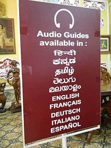 regional languages edit