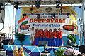 South Street Seaport Deepavali 2014 (15468400713).jpg