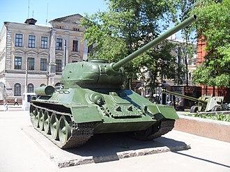 Volgograd Tractor Plant - Image: Soviet tank model Т 34 85, Kharkiv, Ukraine
