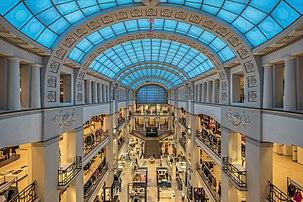 La verrière du grand magasin DLT de Saint-Pétersbourg. (définition réelle 7745×5163)