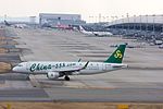 Spring Airlines, A320-200, B-1896 (24679667840).jpg