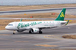 Spring Airlines, A320-200, B-1896 (24975181265).jpg