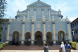 St. Aloysius Church Mangalore