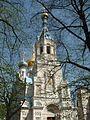 St. Peter and Paul, Russian Orthodox Church - panoramio.jpg