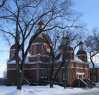 Ukrainian Canadians - St. George's Ukrainian Catholic Cathedral, Saskatoon.