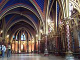 St chapelle lower.JPG