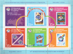 Stamp-russia2017-world-festival-of-youth-and-students-block.png
