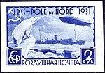 Stamp Soviet Union 1931 382.jpg