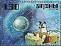 Stamp of Abkhazia - 1999 - Colnect 1003097 - Dog in space.jpeg