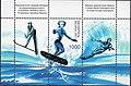 Stamp of Belarus - 2001 - Colnect 85852 - Water skiing.jpeg