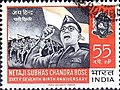 Stamp of India - 1964 - Colnect 371658 - 1 - Subhas Chandra Bose and Indian National Army.jpeg