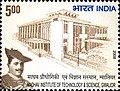 Stamp of India - 2008 - Colnect 157970 - Madhav Institute of Technology - Science Gwalior Golden Ju.jpeg