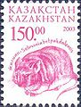 Stamp of Kazakhstan 414.jpg