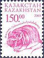 Stamp of Kazakhstan 414.jpg