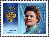 Stamp of Russia 2011 No 1508 Lyudmila Zykina.jpg