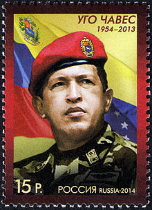 Stamp of Russia 2014 No 1845 Hugo Chávez.jpg
