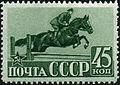 Stamp of USSR 0792.jpg