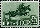 Stamp of USSR 0792.jpg