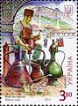 Stamp of Ukraine s1429.jpg