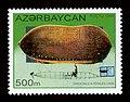 Stamps of Azerbaijan, 1995-335.jpg