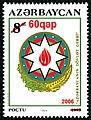Stamps of Azerbaijan, 2006-726.jpg