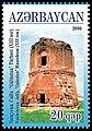 Stamps of Azerbaijan, 2006-747.jpg