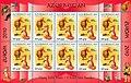 Stamps of Azerbaijan, 2010-895suvenir.jpg