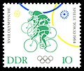 Stamps of Germany (DDR) 1964, MiNr 1042.jpg