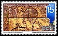 Stamps of Germany (DDR) 1970, MiNr 1585.jpg