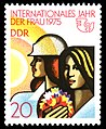 Stamps of Germany (DDR) 1975, MiNr 2020.jpg